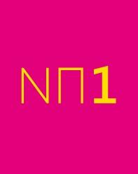 logo mini αντίγραφο