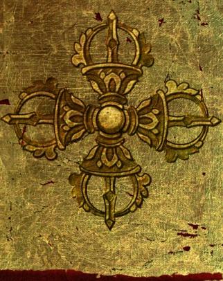 symbolo
