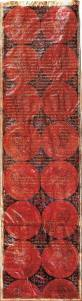 Το αριστουργηματικό σύμφωνο γάμου, που συντάχθηκε στις 14 Απριλίου 972.