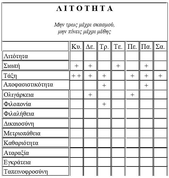 koyts.png