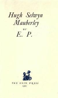σελίδα τίτλου